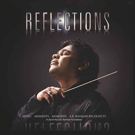reflections_arrahman_Foundation_book