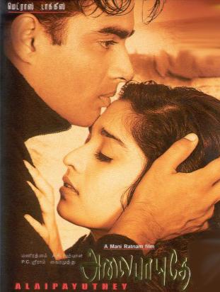 3 Tamil Movie Songs Download