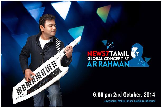 ARRahman_Concert_Chennai_2014